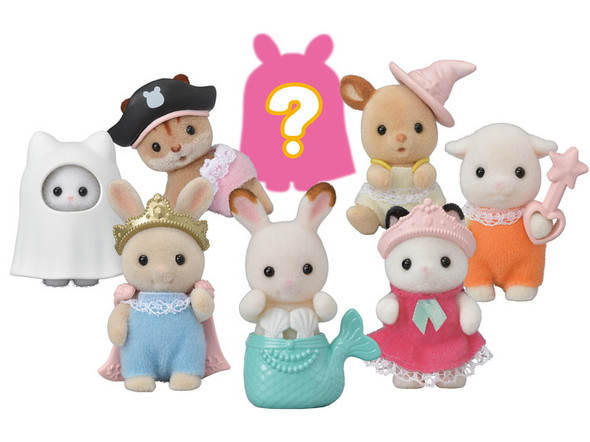 Baby Costume Mystery Series