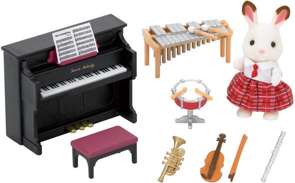School Music Set