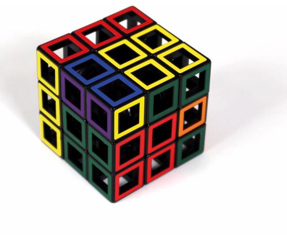 Hollow Cube Brainteaser