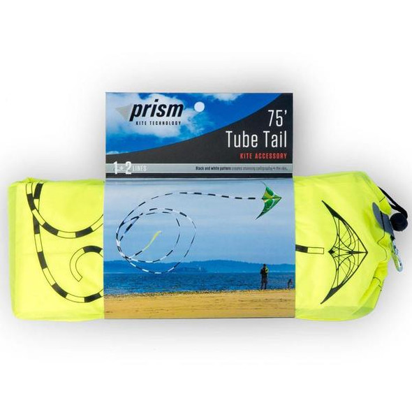 75' Tube Tail - Yellow