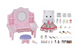Calico Critters Cosmetic Counter - Box Contents