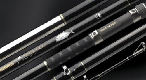 Shimano Ulua Rod MH 13'