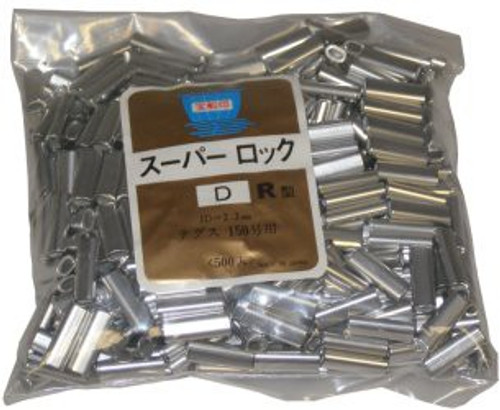 Lingren Pitman Aluminum Crimps 500 pack