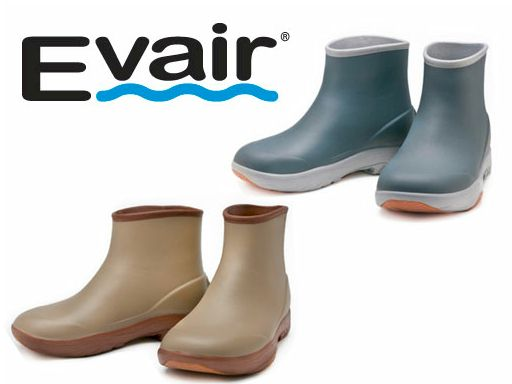 shimano-evair-boots.jpg