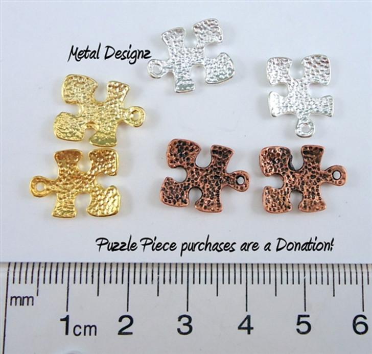 Puzzle Piece Charm