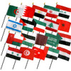 "20 MIDDLE EAST COUNTRIES 4X6"" TABLE TOP FLAGS ONLY SET"