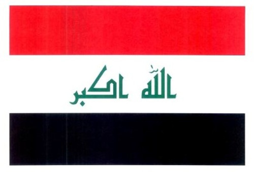 IRAQ NYLON FLAGS 2X3' TO 5X8' (DOUBLE SIDED)