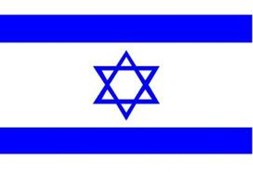 ISRAEL NYLON FLAGS 2X3' TO 5x8'