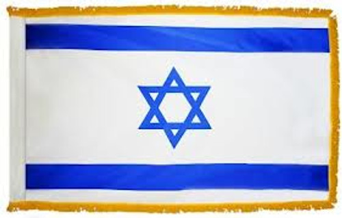 ISRAEL NYLON POLE HEM W/ FRINGE 3X5'  INDOOR FLAG