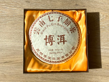Black Pu-erh Pie Kunming- 14oz/400 grams