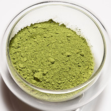Matcha, the focal point of the Japanese Tea Ceremony, is a fine powder made by grinding green tea leaves. Only the finest, young, shade-grown gyokuro tea leaves are used to create matcha. The leaves are plucked and laid out flat to dry. Veins are removed and the leaves, now called tencha, are carefully ground in granite mills until they become the precious powder. This is a Samidori cultivar from Uji, Kyoto, flavored with natural cacao. It is a high-grade Spring (first harvest) tea.  Tea(s) From: Japan  Easy preparation is achieved by placing 1 teaspoon of matcha per cup (or to taste) in a cup, adding a few drops of hot water (160-180F) and stirring with a matcha whisk until a paste forms. Add the rest of the water and stir.