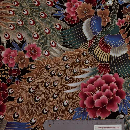 Peacock Tateba   per 25cm