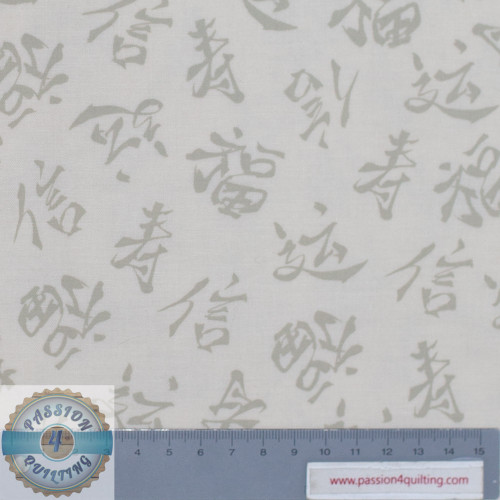 Japanese Asian script fabric