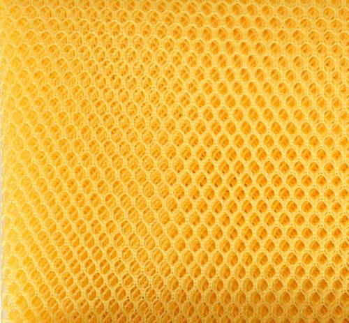 By Annie Mesh fabric Dandelion Yellow
