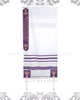 """Arise Shine"" (Kumi Ori) Purple Acrylic Tallit"