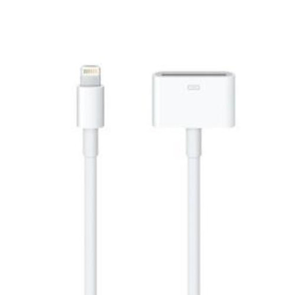 Apple Lightning to 30-pin Adapter (MD824AM/A)