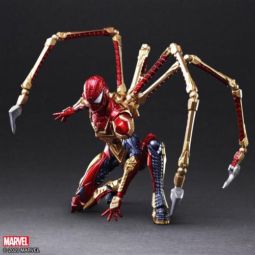 "SPIDER-MAN Marvel Universe Variant BRING ARTS 7"" Action Figure Tetsuya Nomura Design"