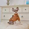 Puppia Dominic