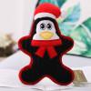 Penguin Dog Toy-FINAL SALE
