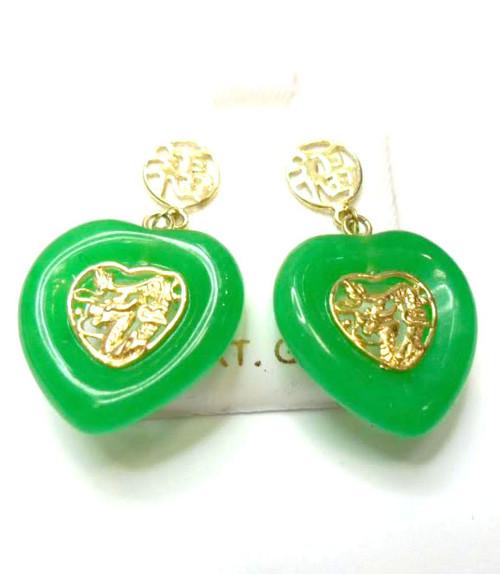 14K Solid Gold Jade Heart Dragon Earrings
