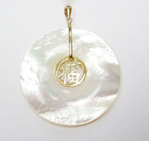 """14K Solid Gold Mother of Pearls """"Good Fortune"""" Pendant"""
