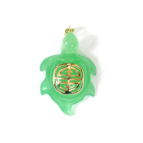 14k Solid Gold Oriental Design Turtle Pendant