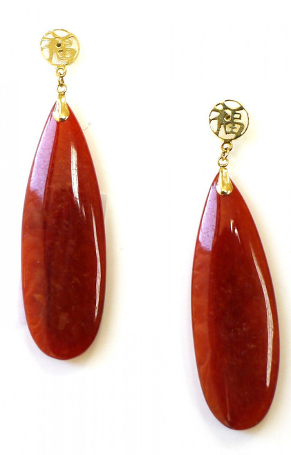 "14K Gold ""Good Fortune"" Red Jade Drop Earrings"