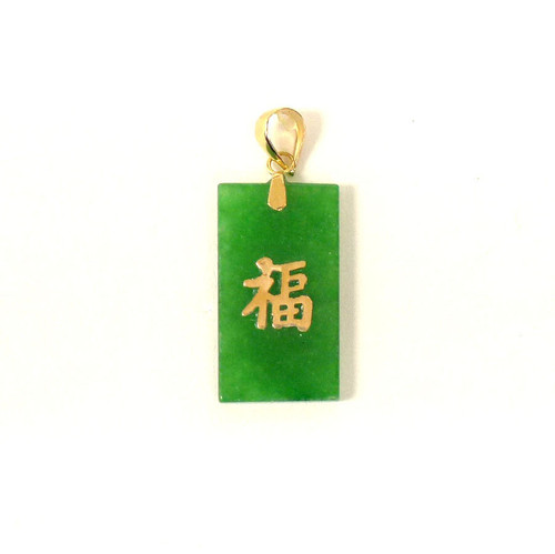 "14K Gold ""Good Fortune"" Rectangle Pendant"