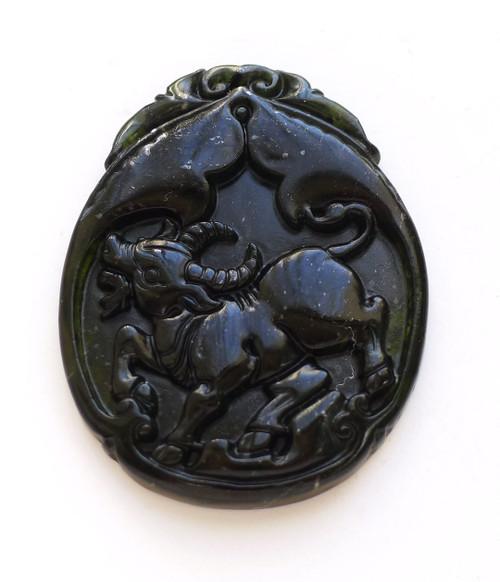 Black Jade Ox Pendant