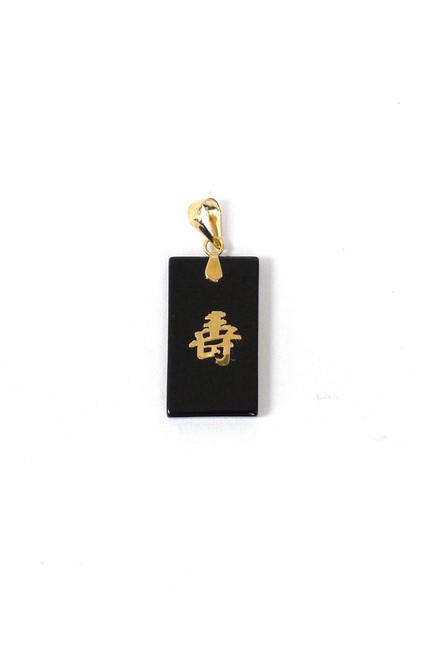"14K Gold Bail ""Longevity"" Black Jade Rectangle Pendant"