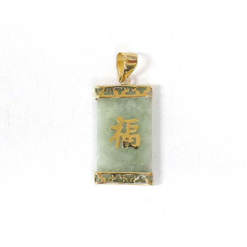 14K Gold Good Fortune Small Rectangle Pendant
