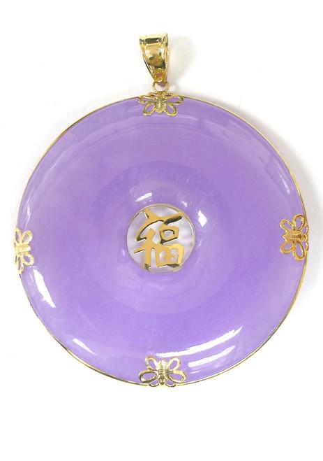 """14K Gold Butterfly Design """"Good Fortune"""" Doughnut Pendant"""