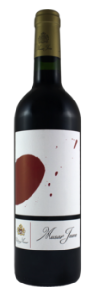 Chateau Musar Cuvee Jeune Rouge