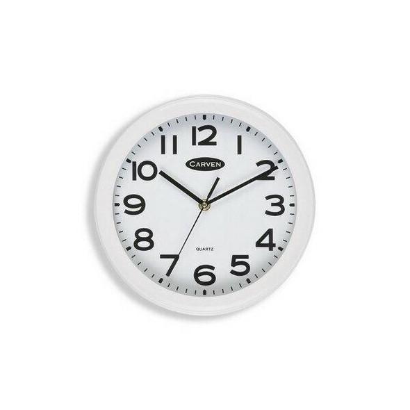Carven Clock 250mm White Frame CL250WH