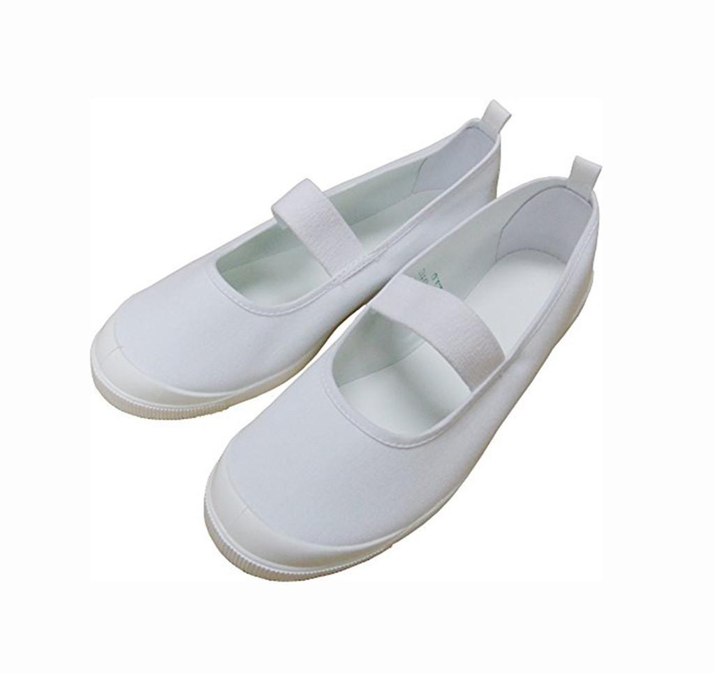 White, machine-washable indoor shoes