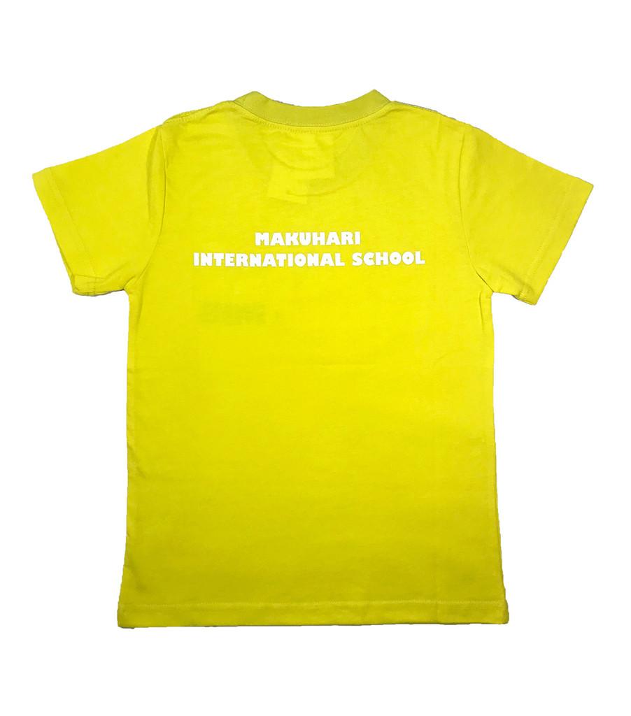MIS Sari house T shirt