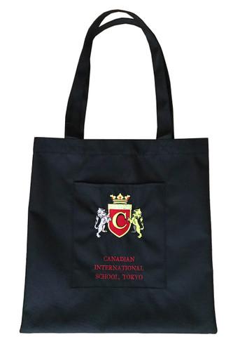 CIS book bag