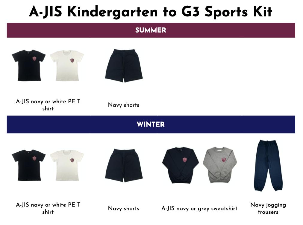 a-jis-uniform-guide-new-2.png