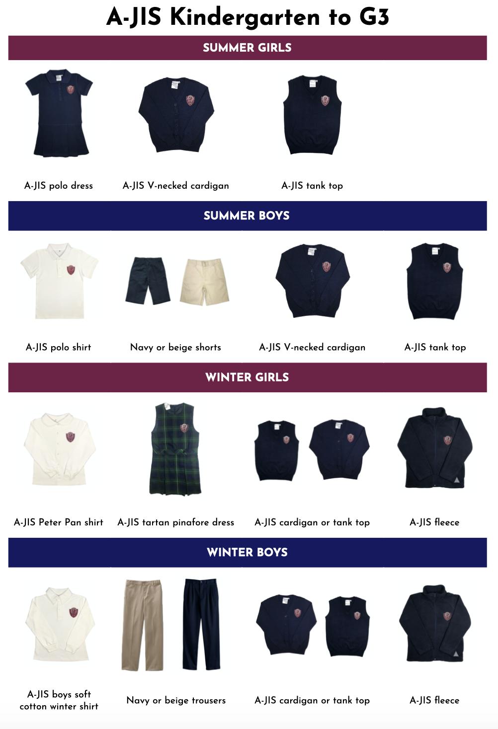 ajis-uniform-guide-2020-5.png