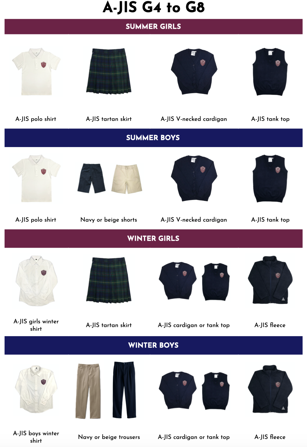 ajis-uniform-guide-2020-6.png