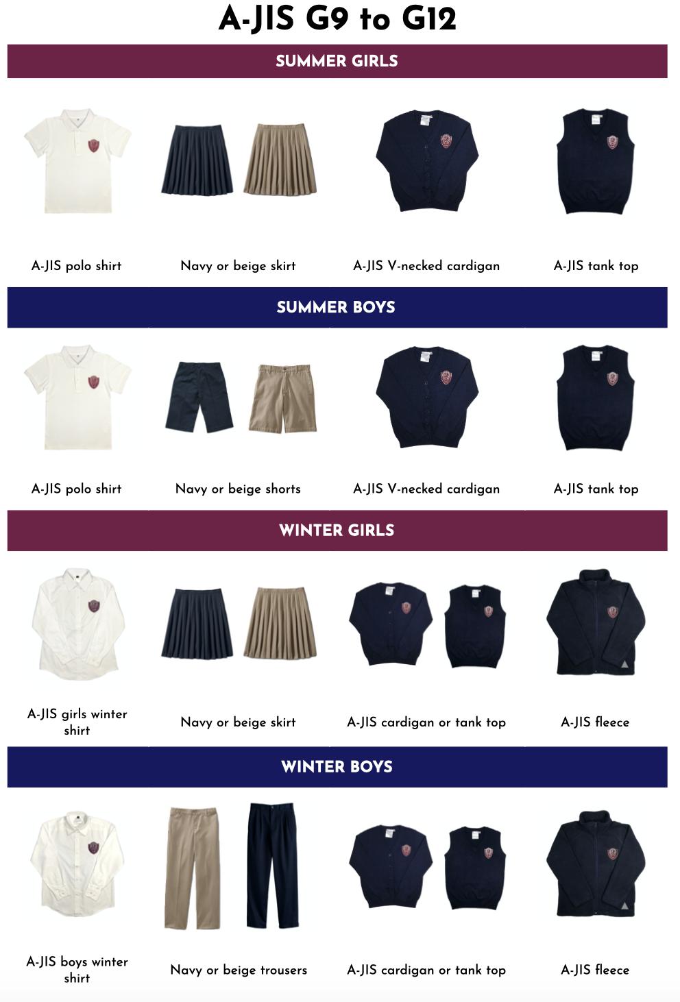 ajis-uniform-guide-2020-7.png