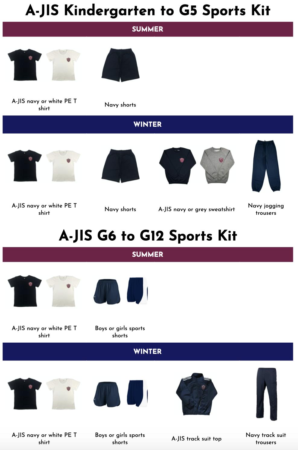 ajis-uniform-guide-2020-8.png