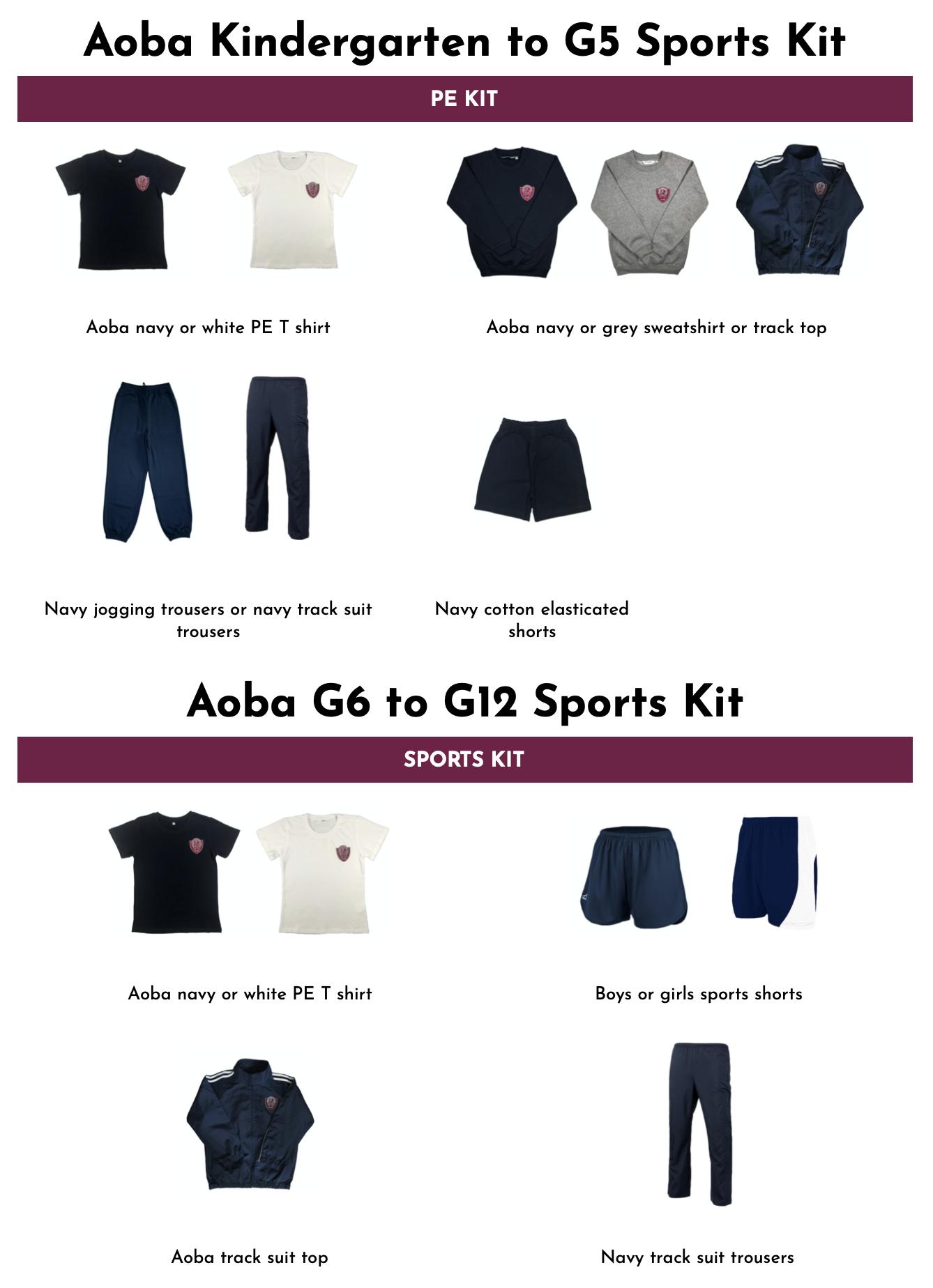aoba-uniform-guide-2021-10.png