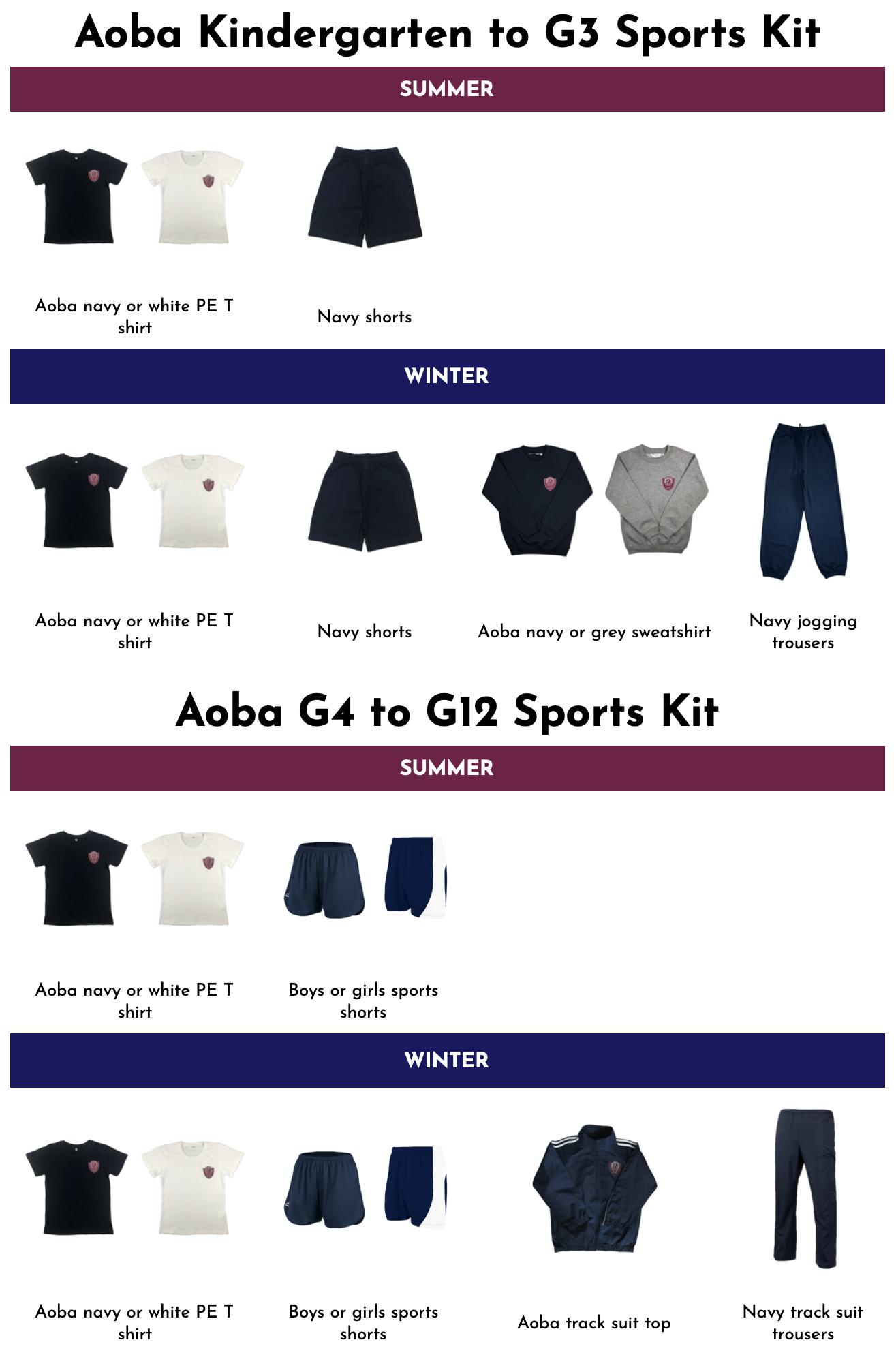 aoba-uniform-guide-2021-3.png
