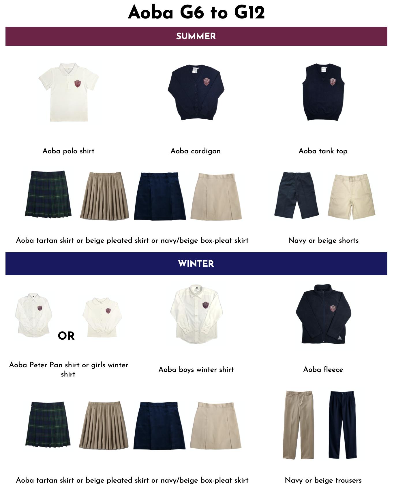 aoba-uniform-guide-2021-9.png
