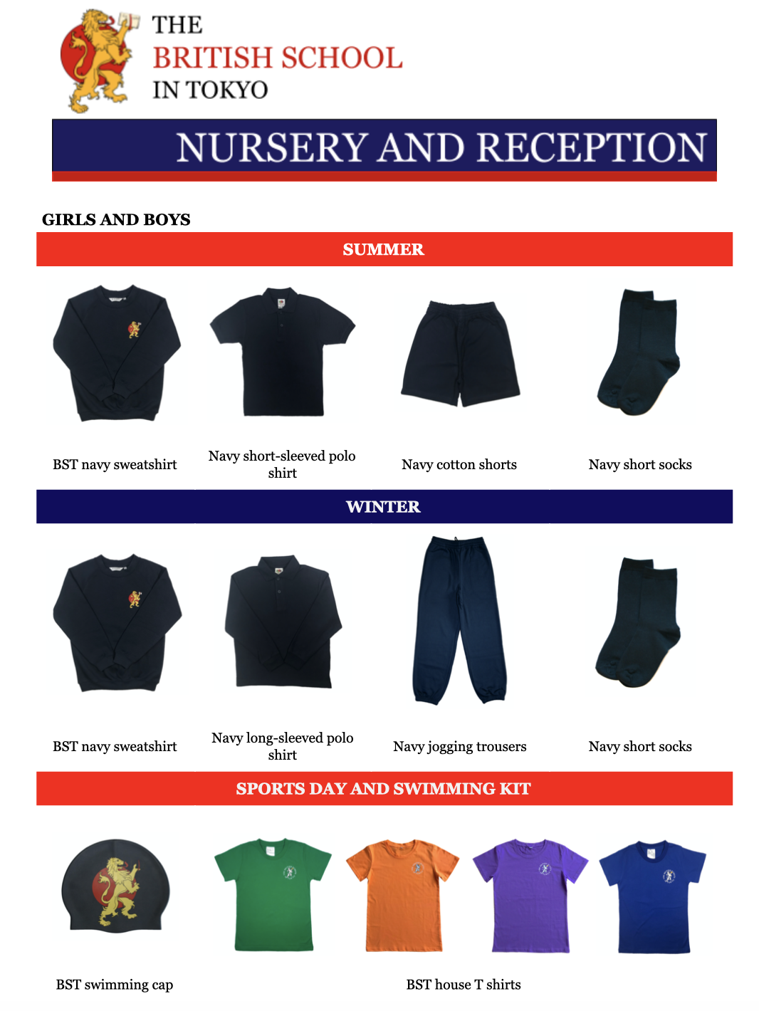 bst-uniform-guide-2020-new-1.png
