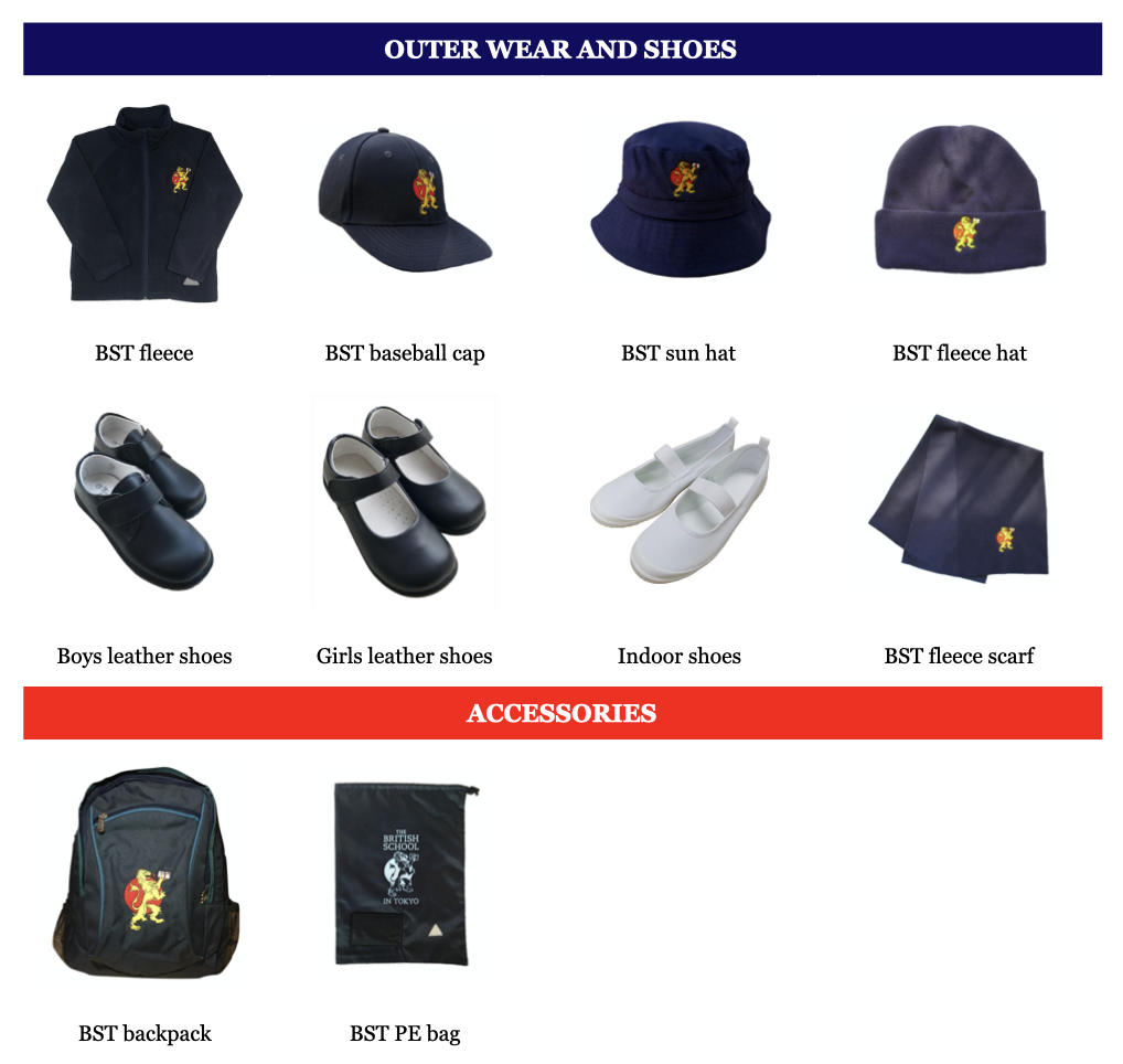 bst-uniform-guide-2020-new-2.png
