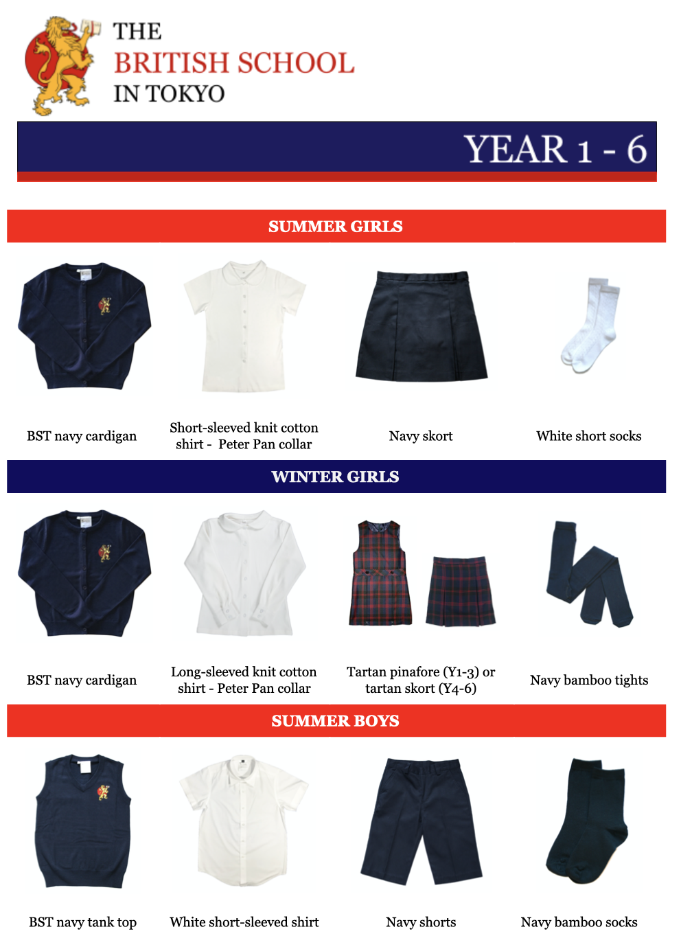 bst-uniform-guide-2020-new-3.png