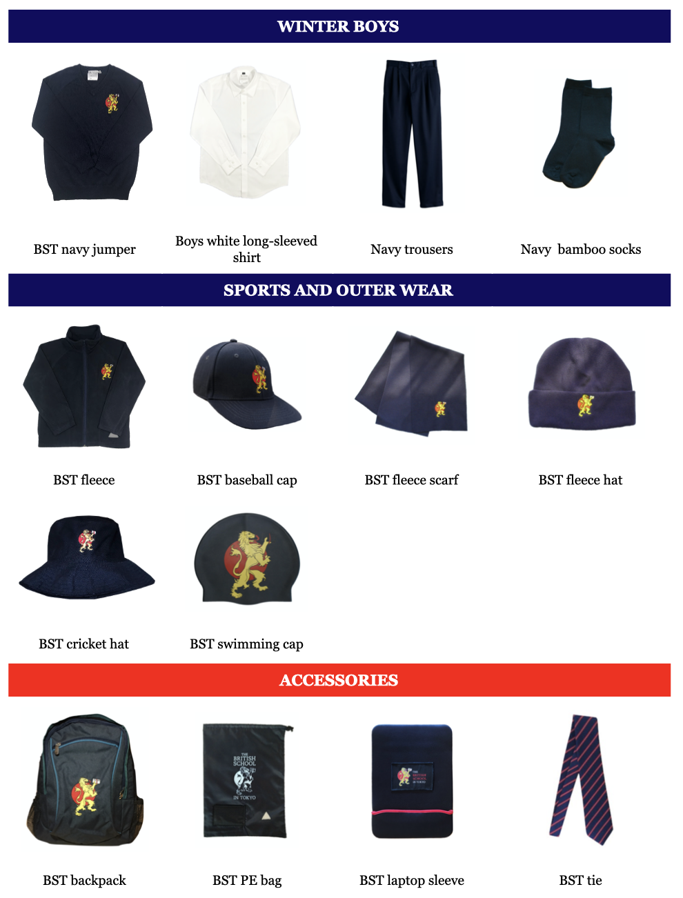bst-uniform-guide-2020-new-7.png