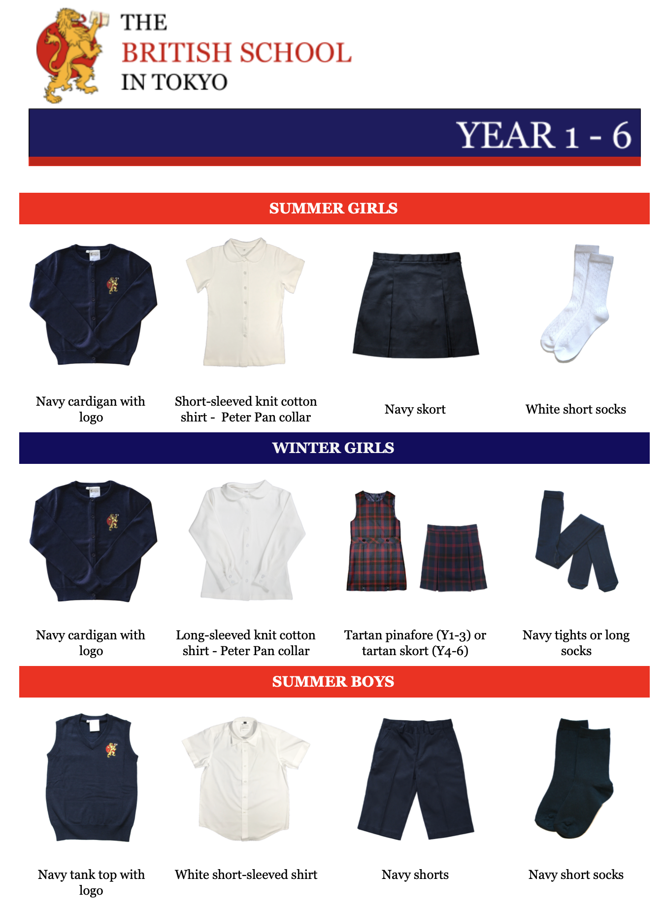 bst-uniform-guide-3.png